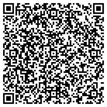 QR-код с контактной информацией организации ИНТЕГРИС
