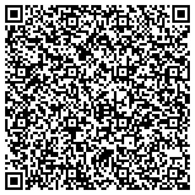 QR-код с контактной информацией организации АДАПТИРУЕМЫЕ ПРИКЛАДНЫЕ СИСТЕМЫ, ЗАО