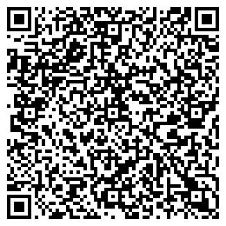 QR-код с контактной информацией организации НЕОН УП