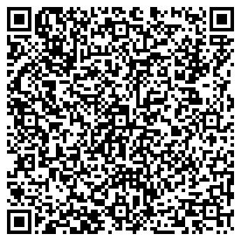 QR-код с контактной информацией организации АЛЬФА-ИНФОРМ, ООО