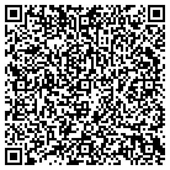 QR-код с контактной информацией организации БИЗНЕСКОМПЬЮТЕР, ООО