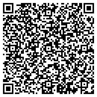 QR-код с контактной информацией организации ИМКСОФТ