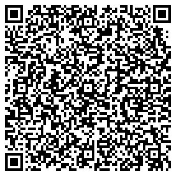 QR-код с контактной информацией организации ИНТЕГРИС НПП, ООО