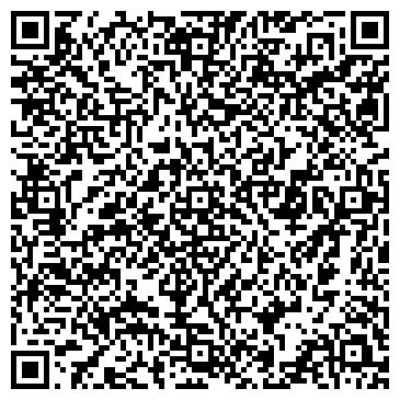 QR-код с контактной информацией организации КОВЧЕГ ЭКСПЕРТНЫЙ ЦЕНТР, ООО