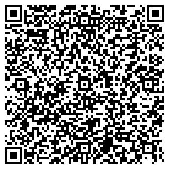 QR-код с контактной информацией организации КОДЕКС-ЛЮКС, ООО