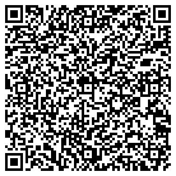 QR-код с контактной информацией организации СТС-МОНТАЖ, ООО