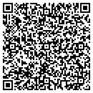 QR-код с контактной информацией организации ПМК ЛИДСКАЯ ЧУП