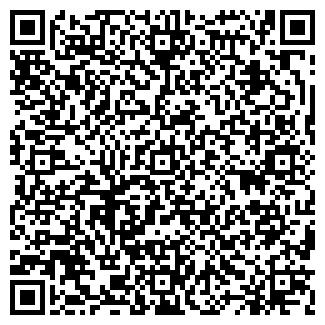 QR-код с контактной информацией организации ТРЕСТ-М