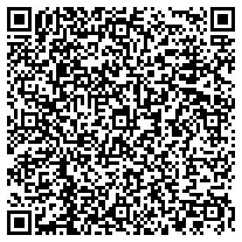 QR-код с контактной информацией организации УРАЛКОМСОФТ, ООО