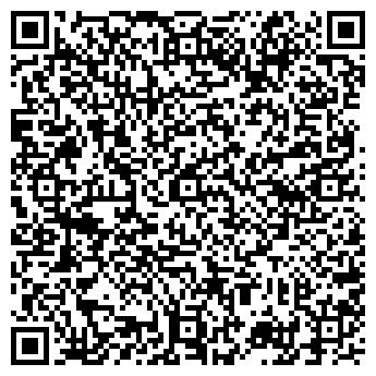 QR-код с контактной информацией организации УРАЛ-КОМПЛЕКТ