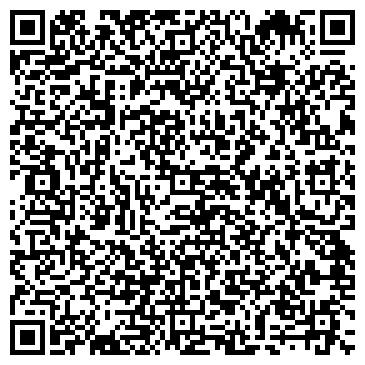 QR-код с контактной информацией организации ПУНКТ ТАМОЖЕННОГО ОФОРМЛЕНИЯ ЛИДА-АВТО