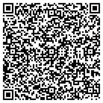 QR-код с контактной информацией организации РАЙИСПОЛКОМ ЛИДСКИЙ