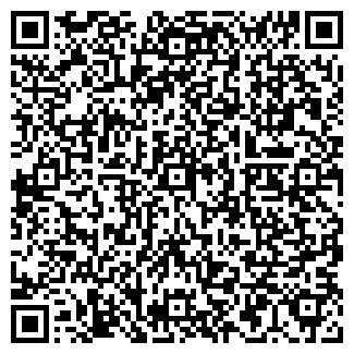 QR-код с контактной информацией организации РЕАЛ ПЛЮС ОДО
