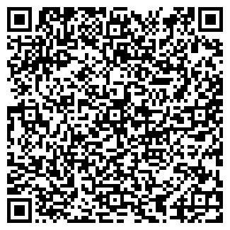 QR-код с контактной информацией организации РСП 17 ОАО