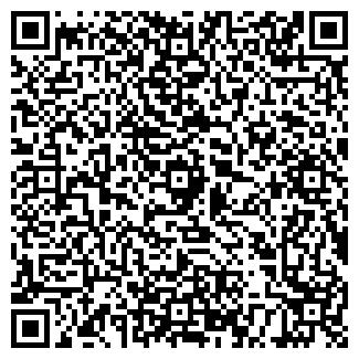 QR-код с контактной информацией организации РУПС ЛИДСКИЙ