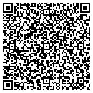 QR-код с контактной информацией организации САГРА ООО