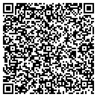 QR-код с контактной информацией организации ГЕРДА