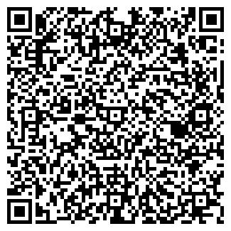 QR-код с контактной информацией организации ИРАЛЕКС