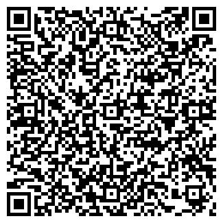 QR-код с контактной информацией организации МЕХОВЩИКЪ