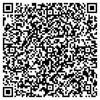 QR-код с контактной информацией организации СНЕЖНАЯ КОРОЛЕВА