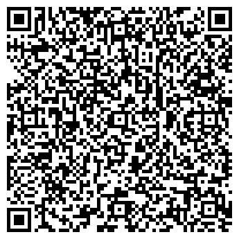 QR-код с контактной информацией организации УРАЛ-ТРЕЙД-ЛЮКС, ООО