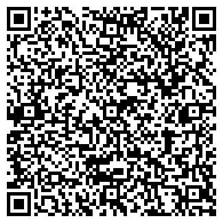QR-код с контактной информацией организации СТО ЛИДСКОЕ УП