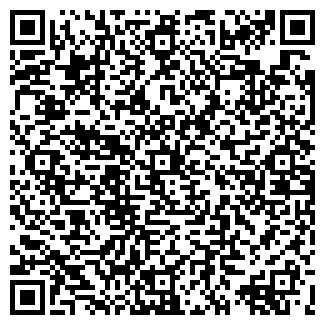 QR-код с контактной информацией организации СУ 104