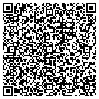 QR-код с контактной информацией организации АЛЬФ ИП ВАРЛАМОВА Т.А.