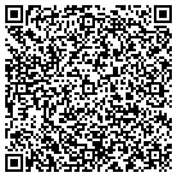 QR-код с контактной информацией организации БЕБИ ТОП