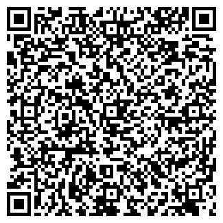 QR-код с контактной информацией организации БОМБОШКА