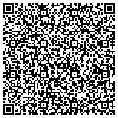 QR-код с контактной информацией организации ВЕЛЛИ ШВЕЙНОЕ ПРОИЗВОДСТВО ИП СКУРИХИНА Л.В.