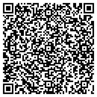 QR-код с контактной информацией организации СУ 133