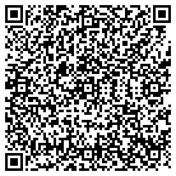 QR-код с контактной информацией организации ДЕВЯТЬ ПЛЮС