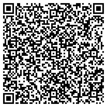 QR-код с контактной информацией организации ДЕВЯТЬ ПЛЮС СКЛАД