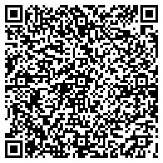 QR-код с контактной информацией организации ДЖЕРРИ