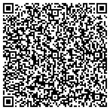 QR-код с контактной информацией организации МИР ДЕТСТВА КОМПАНИЯ, ООО