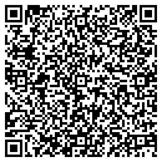 QR-код с контактной информацией организации ...XS