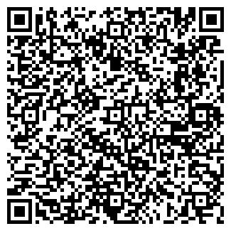 QR-код с контактной информацией организации ТЕМА УП