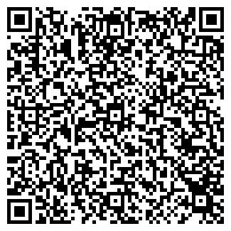 QR-код с контактной информацией организации PREMAMAN