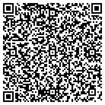 QR-код с контактной информацией организации ПРИДОНЬЕ АП