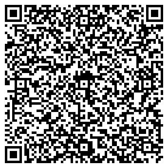 QR-код с контактной информацией организации СЛАВЭКС-ЕК, ООО