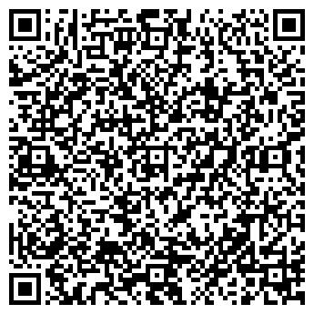 QR-код с контактной информацией организации УПРАВЛЕНИЕ МОНТАЖНОЕ ЛИДСКОЕ