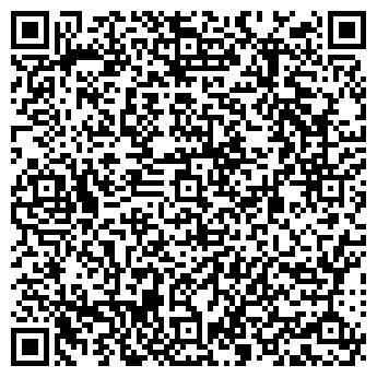 QR-код с контактной информацией организации СТРЕЙДЖ, ООО