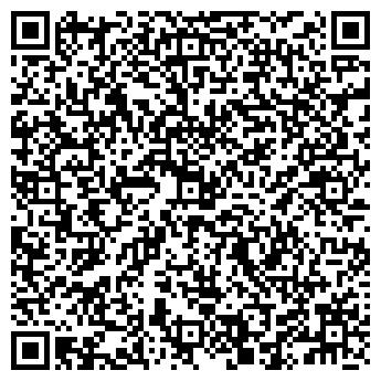 QR-код с контактной информацией организации УЧИЛИЩЕ МУЗЫКАЛЬНОЕ ЛИДСКОЕ