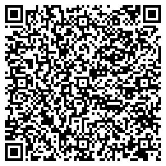 QR-код с контактной информацией организации ФРАГМЕНТ