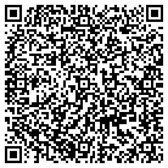 QR-код с контактной информацией организации ГАЛАТЕЯ ПЛЮС