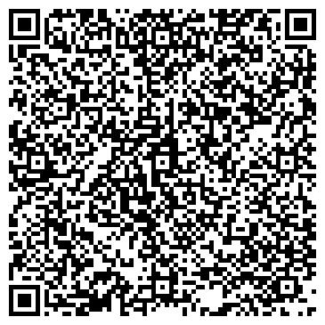 QR-код с контактной информацией организации ООО МОДНЫЙ ТРОФЕЙ