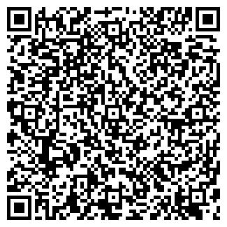 QR-код с контактной информацией организации ПОРТМОНЕ
