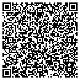 QR-код с контактной информацией организации СТИЛЬ-СВ