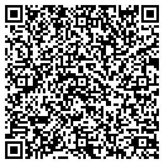 QR-код с контактной информацией организации ХИМЕКС-БЕЛ ИООО